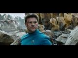 Стартрек: Бесконечность» (2016): Трейлер (дублированный)