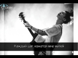 FSG STORM  MIYAVI  No One Knows My Name (Slap It)  рус.саб
