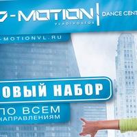 Логотип D-Motion Танцевальный Центр