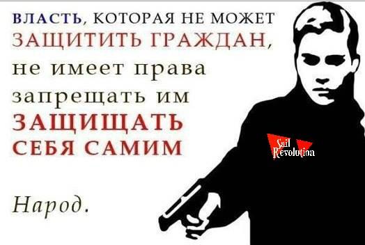 Полиция никого не задержала в результате акций в центре Киева, - Крищенко - Цензор.НЕТ 1678
