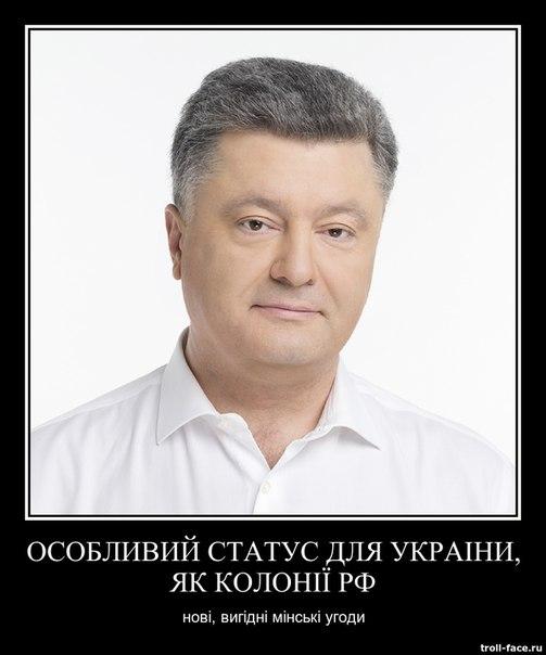 """Никакого """"Плана Мореля"""" не существует, есть лишь отдельные предложения, - Порошенко - Цензор.НЕТ 4826"""