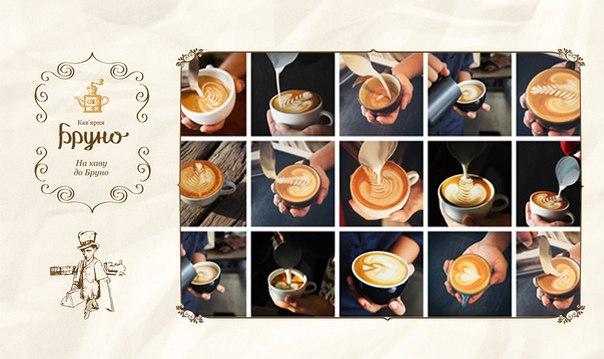 Ми знаємо, що кава -