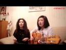 ПЯТНИЦА - 'Весна' (5'nizza cover),красивые девушки шикарно поют кавер на песню,классный голос,прекрасное исполнение