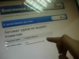Как положить голоса во Вконтакте через терминал