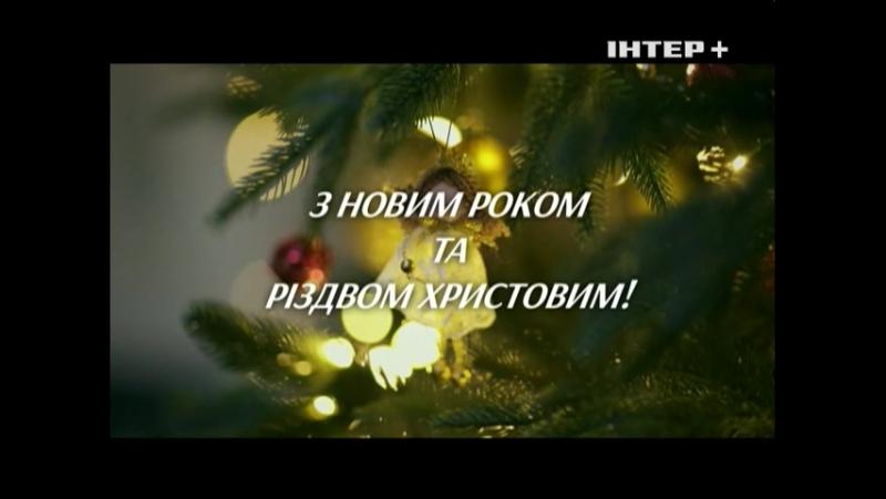 Новогоднее обращение Арсения Яценюка, часы и начало Подробностей (Интер, 1 января 2016)