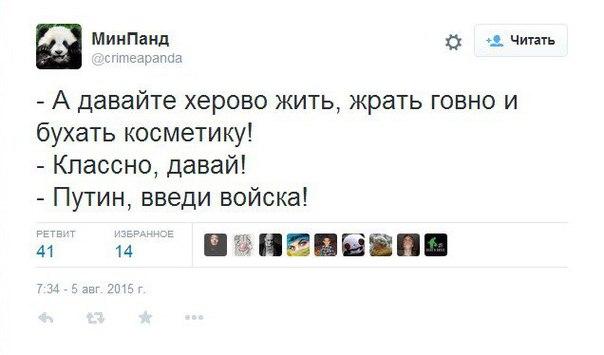 Украина не может доставить пенсии 200 тысячам жителям Донбасса, - Розенко - Цензор.НЕТ 3344