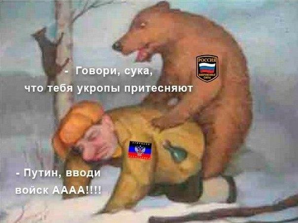 Террористы начали минометный обстрел Авдеевки, ранен мужчина, - Аброськин - Цензор.НЕТ 2158
