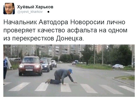 ОБСЕ о поджоге транспорта: Кто-то хочет, чтобы миссия перестала говорить о происходящем в Донецке - Цензор.НЕТ 5845