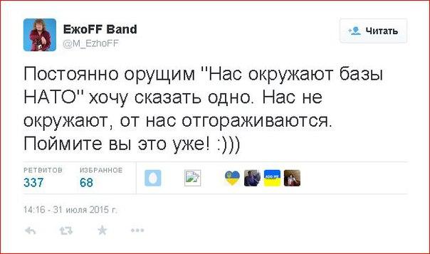 """Климкин созывает """"нормандскую четверку"""" из-за эскалации на Донбассе - Цензор.НЕТ 5918"""