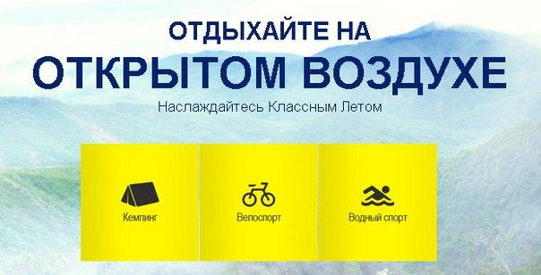 http://cs627730.vk.me/v627730645/bba8/QZ12W450rl4.jpg