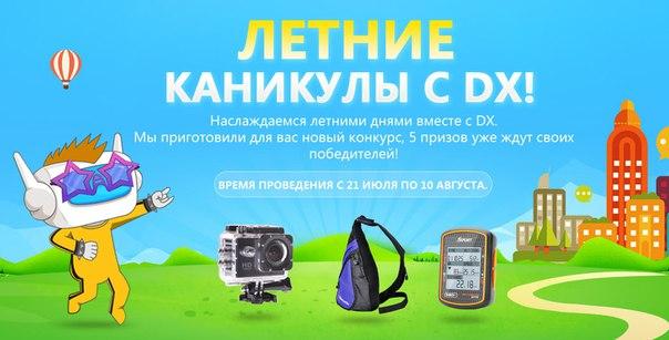 https://pp.vk.me/c627730/v627730645/bbb0/9GTAp4BSzU4.jpg