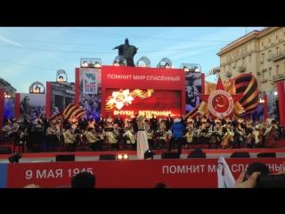Мали и оркестр П.Б. Овсянникова  - Ты же выжил солдат