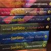 Книги Гарри Поттер РОСМЭН & Harry Potter Box