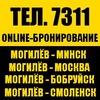 """Маршрутка Могилёв-Минск """"Новая линия"""""""