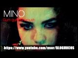Мино - Гум Гум хомуш [2015] (AUDIO)