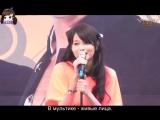 [РУС САБ] Wen Yu Fei (文雨非) - Good to me (對我好一點) OST KO2 Return (Nessie Фансаб)