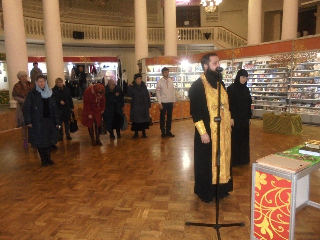 Выставка-ярмарка из Белоруссии закрыта