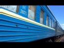 Прибытие поезда №125/126 Луганск-Киев на станцию Лисичанск