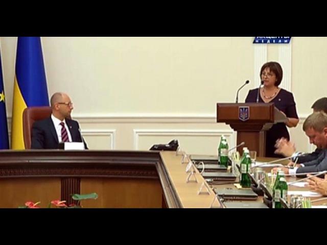 Эксперты дефолт Украины подорвет основы международной финансовой системы