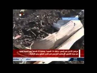 Теракт ИГИЛ в Al-Zahra в провинции Хомс унес жизни более 40 человек