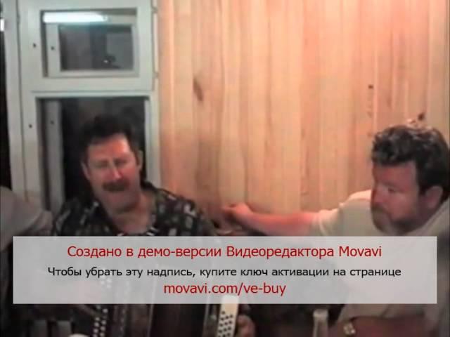 Василий Вялков-Сормовска больша дорога