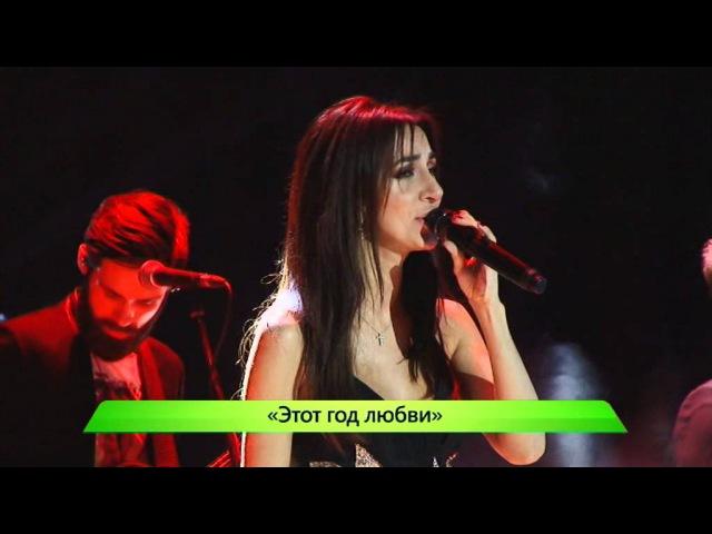 Концерт Зары в Кирове. ИК Город 25.02.2016
