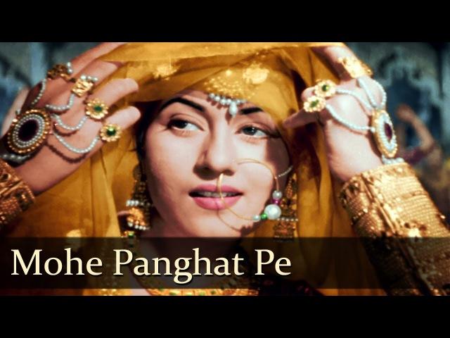 Mohe Panghat Pe - Madhubala - Dilip Kumar - Mughal-E-Azam - Bollywood Classic Songs - Naushad
