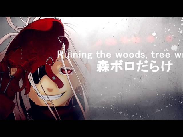 [ANIME] Deadman Wonderland - Shiro's Woodpecker Lullaby Extended, Lyrics