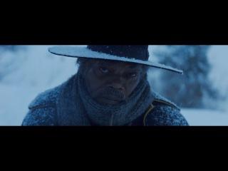 Омерзительная восьмерка / The Hateful Eight (2015) Русский тизер-трейлер