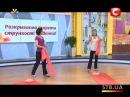 Комплекс упражнений от тренера Мадонны Все буде добре Выпуск 227 31 07 2013 Все будет хорошо