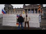 Anton SKALD - ШОК! НОДОВЦЫ в центре Берлина! Херург 2, Федоров, обращение. Ватники вы ебанулись!