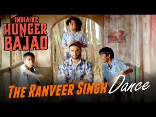 The Ranveer Singh Dance: India Ke Hunger Ki Bajao   www.hungerkibajao.com