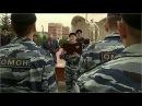 Бойцы Киевского и Луганского БЕРКУТА приняли присягу МВД России в Москве 30.05.14