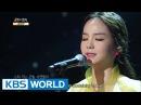 Song Sohee - Tomorrow | 송소희 - 내일 [Immortal Songs 2]