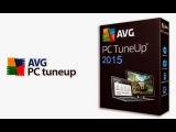 AVG PC TuneUp 2016 Официальная Версия.Установка и Активация 100%.