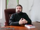 Старость - страшное чудо. Протоиерей Андрей Ткачёв