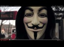 Клип с маской Гая Фокса (V for Vendetta)