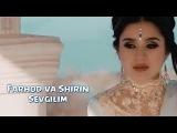 Farhod va Shirin - Sevgilim  Фарход ва Ширин - Севгилим