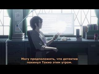 Всё становится F 11 серия [русские субтитры Aniplay.tv] Subete ga F ni Naru: The Perfect Insider