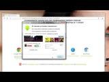 Скачать музыку с вк Установка SaveFrom на яндекс браузер. Как установить SaveFrom.net помощник.