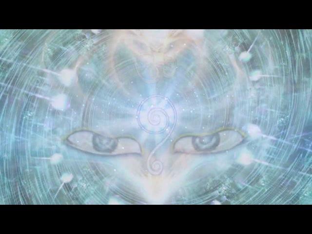Сонастройка с энергиями раскрытия. Активация глубины видения (третьего глаза)