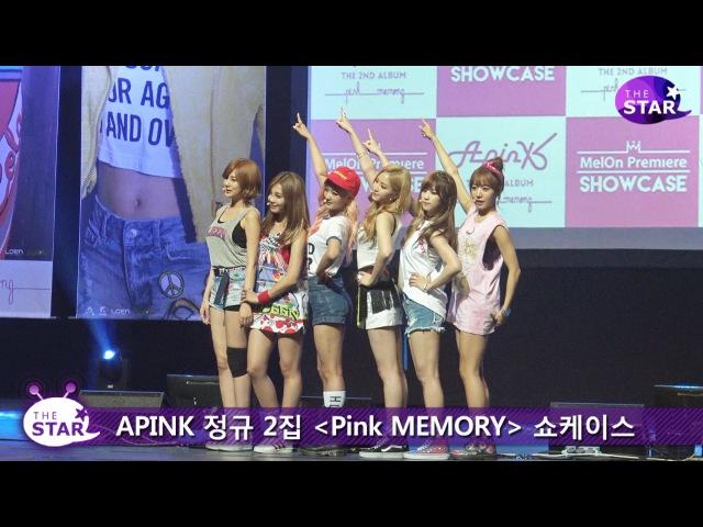 [TheSTAR] 에이핑크(Apink) 손나은, 데뷔 후 첫 음악차트 올킬, 멤버들과 소리 질렀다