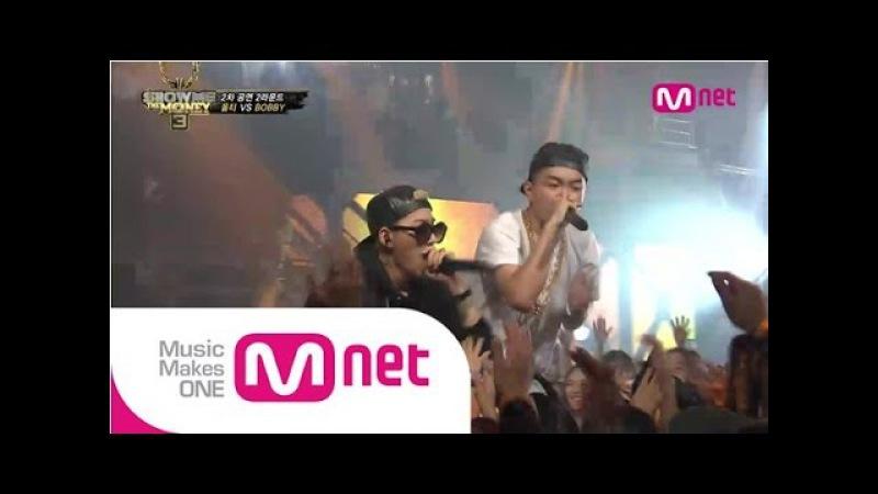 [Show Me The Money 3] OLLTII - 그XX (feat.ZICO)