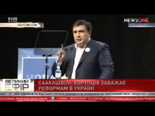 Саакашвили объяснил, почему на Украине стало так плохо, как не было никогда
