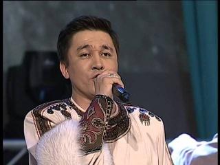 МАРСЕЛЬ КУТУЕВ -  КАРА ЮРГА(БАШКИРСКАЯ ПЕСНЯ)