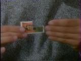 Фрагмент программы (РТР, 1994)