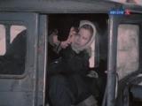 Вечный зов. (1973-1983. Серия 12 - Судьбы человеческие).