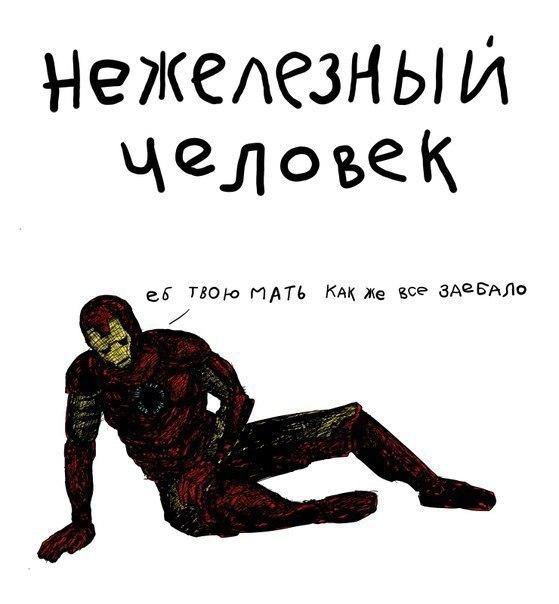Фото №376345680 со страницы Арсения Камалидинова