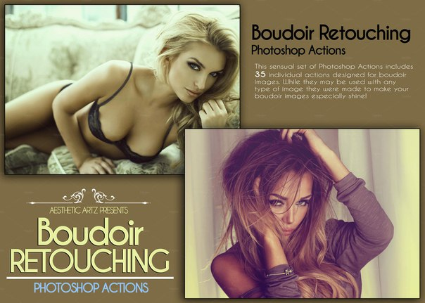 Пресет ★ Boudoir Retouching Photoshop Actions ★ для lightroom
