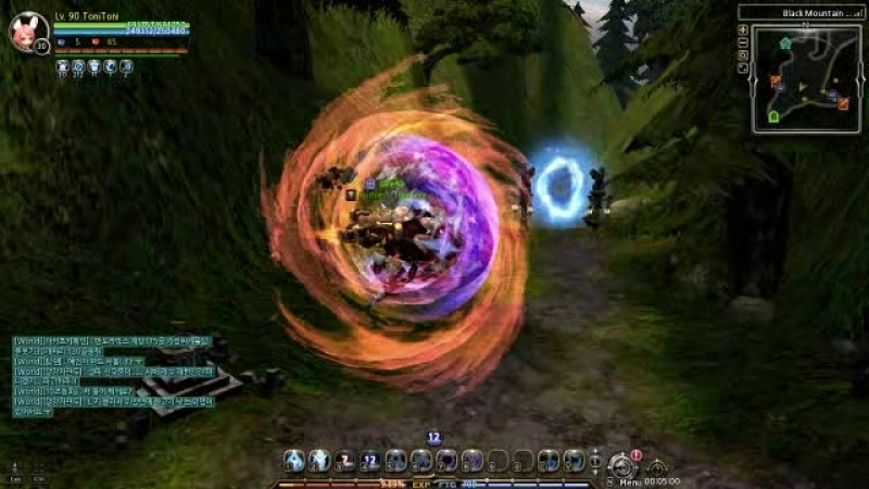 Dragon Nest Defensio New 90 EX